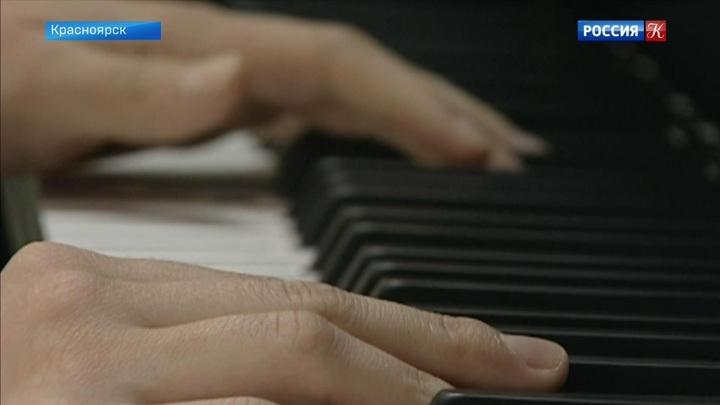 Школы искусств Красноярского края получили новые музыкальные инструменты