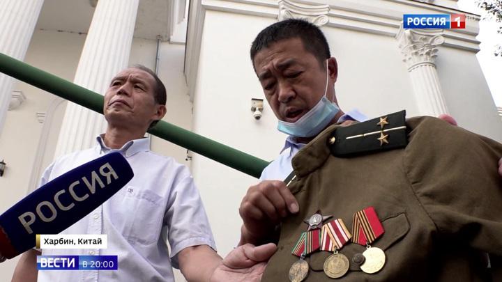"""Китай """"хранит в сердце"""" память о помощи советских воинов"""