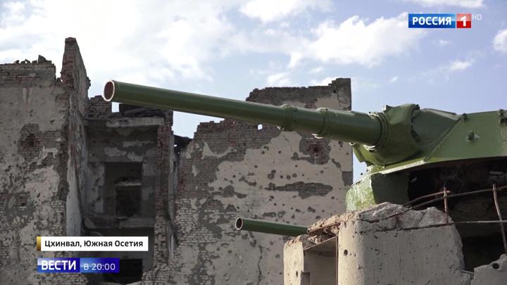 В Цхинвале вспомнили жертв грузинского военного вторжения 2008 года