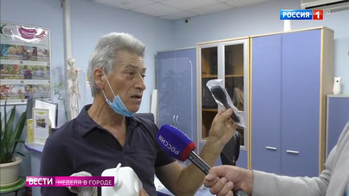 """Пенсионеры стали жертвами """"Счастливого поколения"""""""