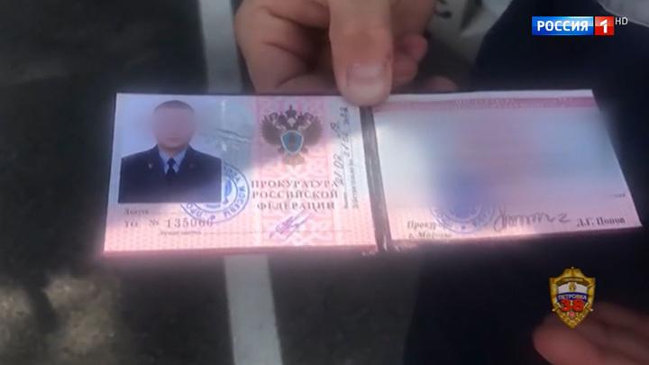 """Без прав и с липовой """"корочкой"""": в столице задержали лжепрокурора"""