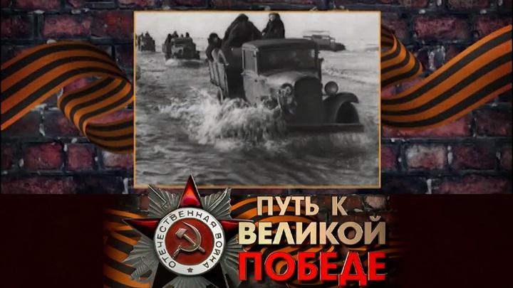 Лендок представит фильмы о блокаде Ленинграда