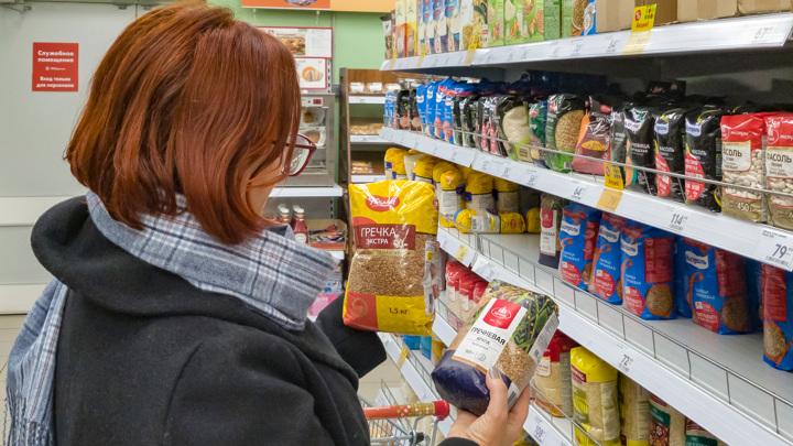 В правительстве хотят ввести предельную стоимость макарон