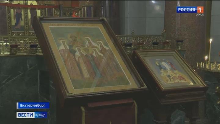 Годовщину со дня канонизации царской семьи отметила РПЦ