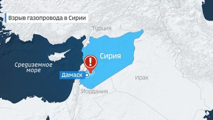 В Сирии взорван газопровод, основная версия – теракт