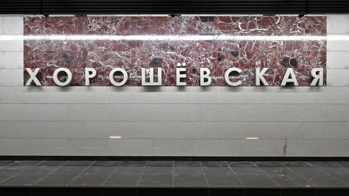 """Участок БКЛ метро от """"Хорошевской"""" до """"Мневников"""" закроют на три дня"""
