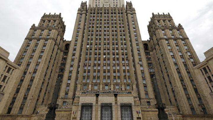 Россия выдворит сотрудника посольства Украины в Москве