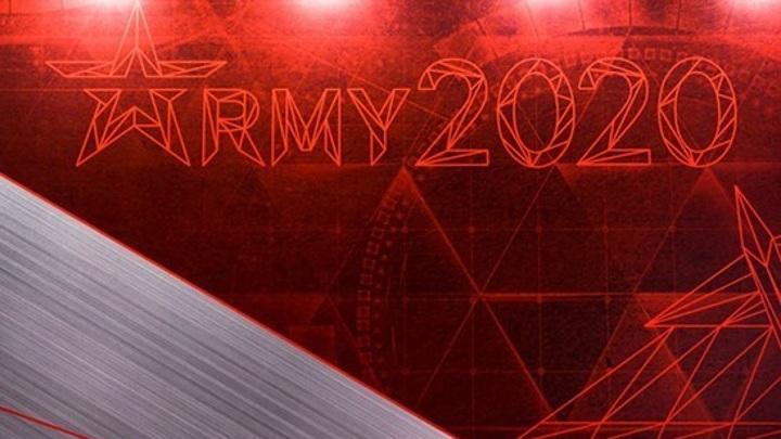 """Военно-технический форум """"Армия-2020"""" ЮВО стартовал в Северной Осетии"""