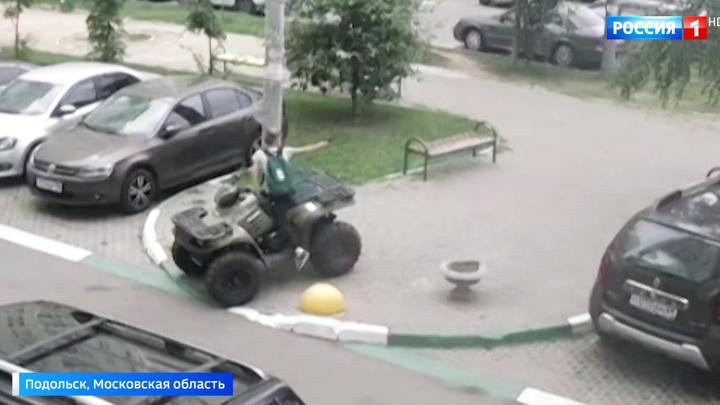 Попал в ногу и глаз: в Подольске нашли подростка, расстрелявшего детей
