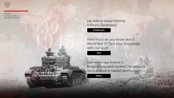 Интернет-тест от Польши: завлекательный подход, русофобский посыл