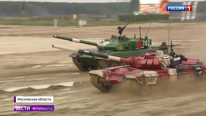 "Исторический рекорд ""Армии"""