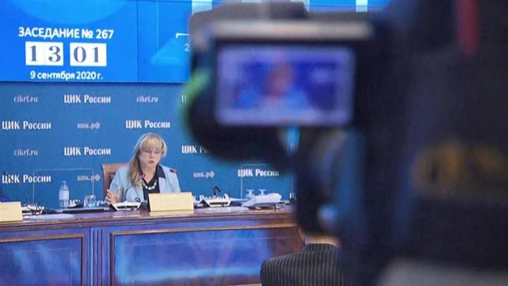 ЦИК считает 5% оптимальным размером муниципального фильтра