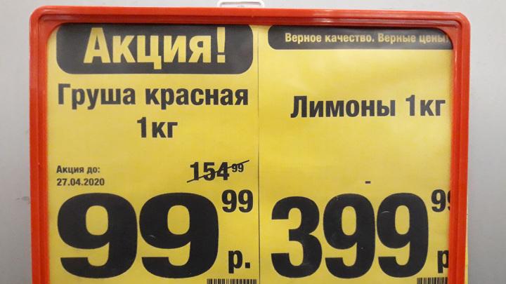 Экономист предложил вернуться к советской практике