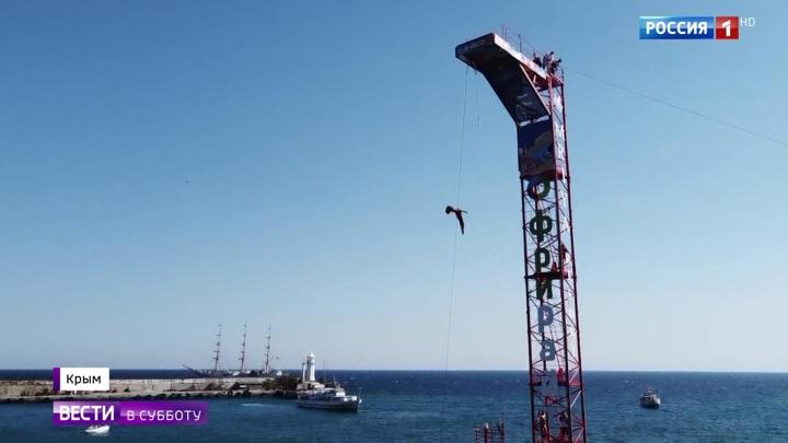 Дух захватывает: хайдайвинг в Крыму