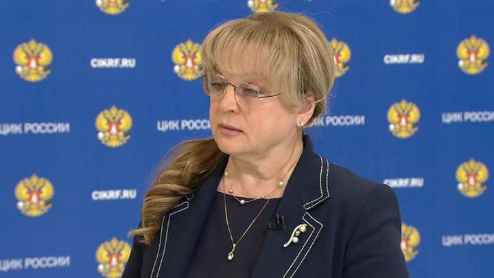 Памфилова и Курдюмов выдвинуты на пост председателя ЦИК