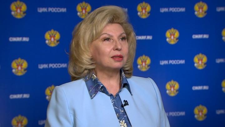 Находящаяся в больнице Москалькова обратилась к переживающим