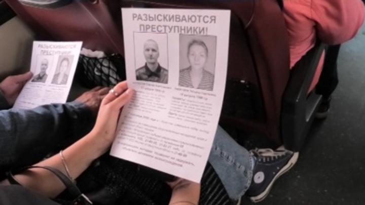 Сбежавший со следственного эксперимента заключенный задержан рядом с Ангарском