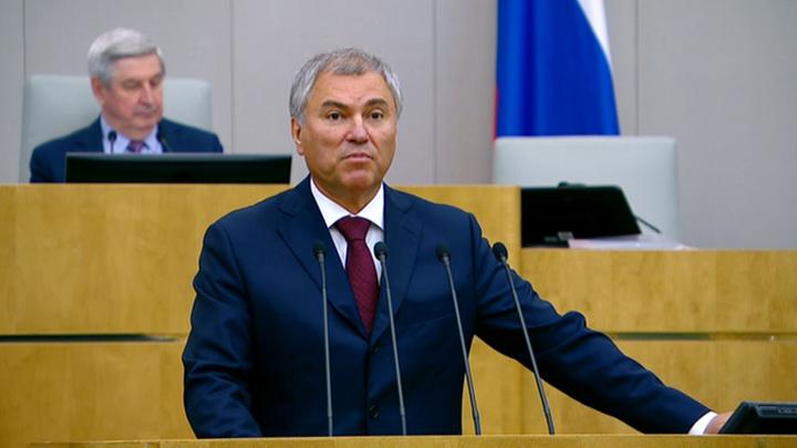 Володин оценил попытки украинской власти угодить своим покровителям