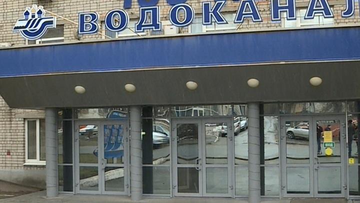 """Власти Рязани отказались от передачи """"Водоканала"""" в концессию"""