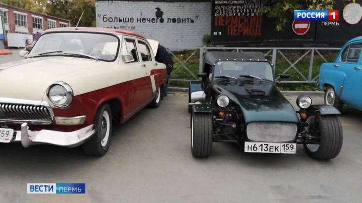 В Перми состоялся автопробег ретроавтомобилей