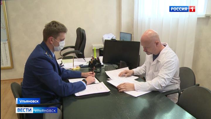 Ульяновская фирма срывает поставку медоборудования в детскую областную больницу