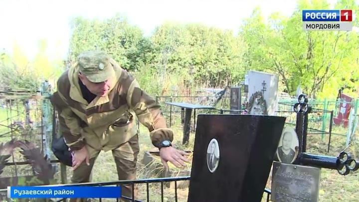 """""""Никто не забыт"""": в Мордовии приводят в порядок могилы фронтовиков"""