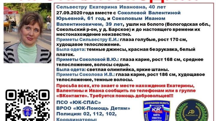 "ПСО ""ЮК-СПАС"""
