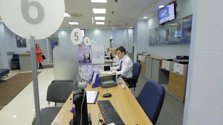 Банки в 2020 году одобрили минимальное число кредитов