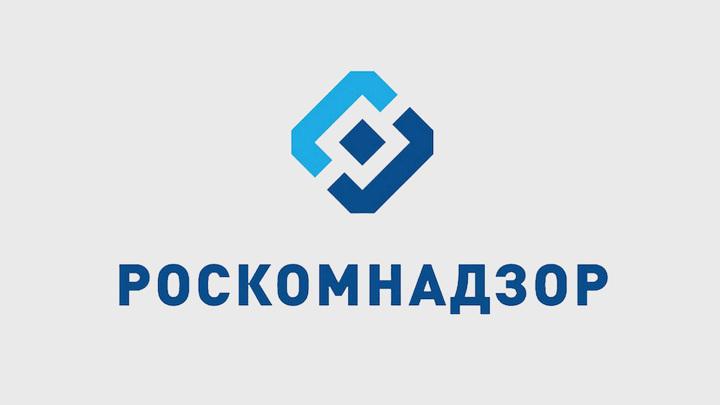 Роскомнадзор составил протоколы на соцсети за неудаление призывов к участию подростков в протестах