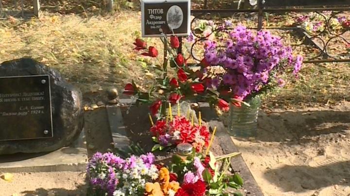 В Константинове поставили памятник на могиле деда Есенина