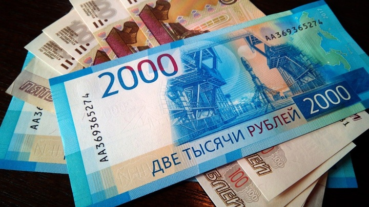 Россияне назвали сумму, на которую могут прожить