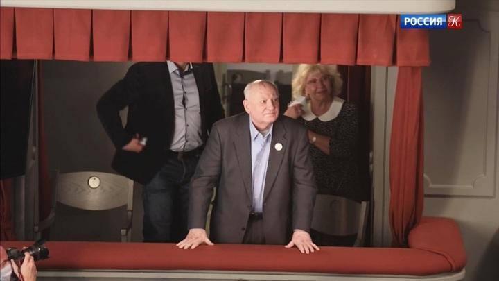 Михаил Горбачев посмотрел посвященный ему спектакль в Театре Наций
