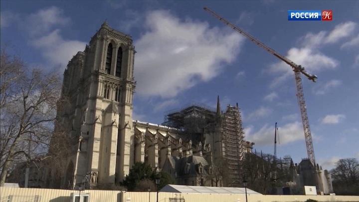 В затратах на реставрацию Собора Парижской богоматери выявлены нарушения