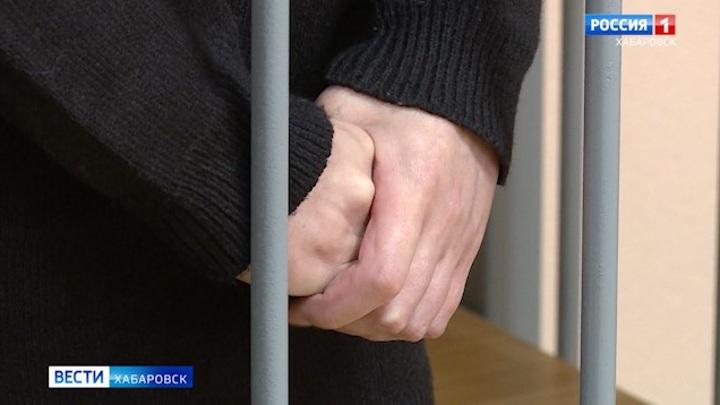 Хабаровский суд вынес приговор за махинации с туристическими путевками