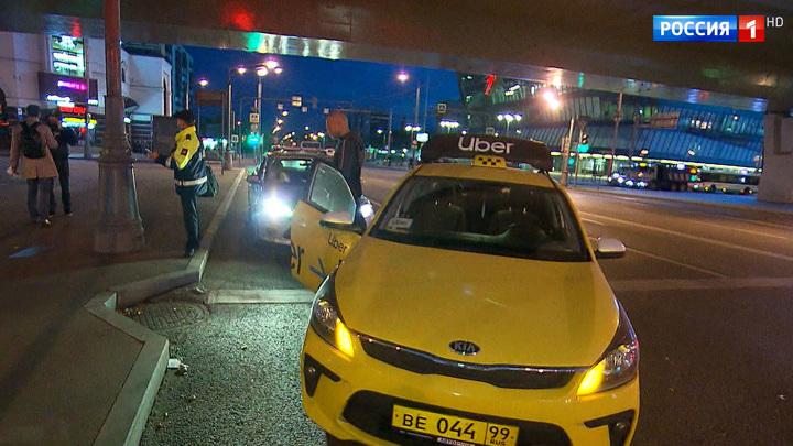 Московские власти получат доступ к личным данным таксистов
