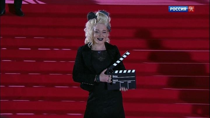 В столице проходит церемония закрытия Московского Международного кинофестиваля