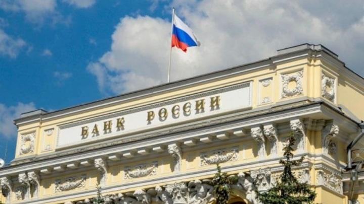 Еще 32 банка в России оказались под угрозой закрытия