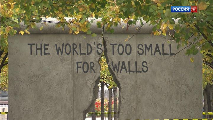 """В парке """"Музеон"""" появился арт-объект, посвященный Берлинской стене"""