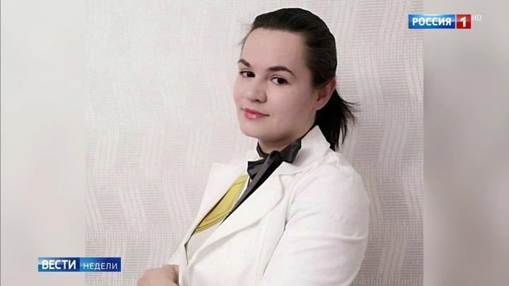 """Зачем на Западе из Тихановской """"лепят"""" нацлидера"""