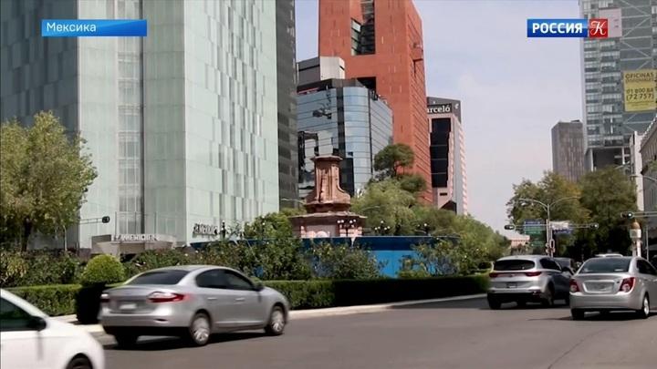 В Мехико демонтирован памятник Христофору Колумбу