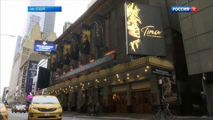 Театры Бродвея останутся закрытыми до мая 2021 года