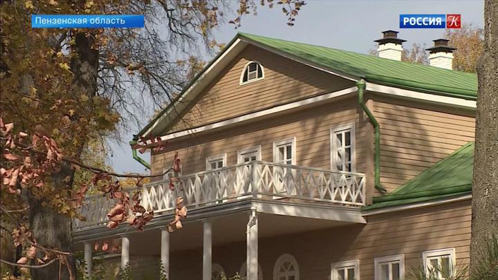 Музей Лермонтова «Тарханы» готовится к празднованию дня рождения поэта