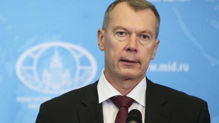 Посла РФ вызвали в МИД Нидерландов после отказа от консультаций по катастрофе MH17