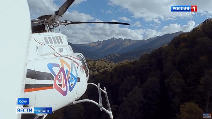 В Сочи открылся центр вертолетных прогулок