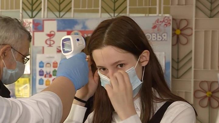 Роспотребнадзор оценил ситуацию с ковидом в школах