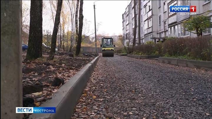 В Костроме завершили работы по благоустройству дворов