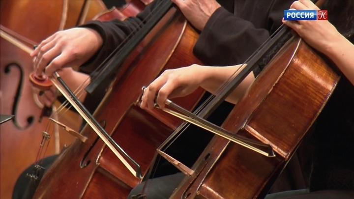 В Москве состоялся концерт к 250-летию со дня рождения Людвига ван Бетховена