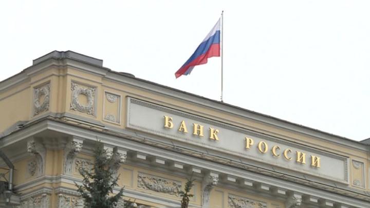 Международные резервы России выросли до $592,7 млрд