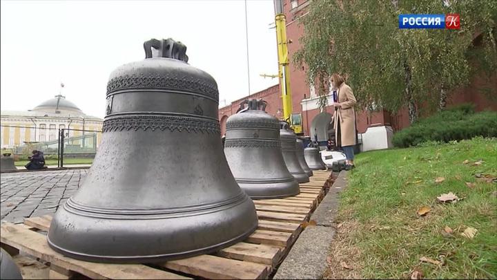 На Спасскую башню Кремля устанавливают новые колокола
