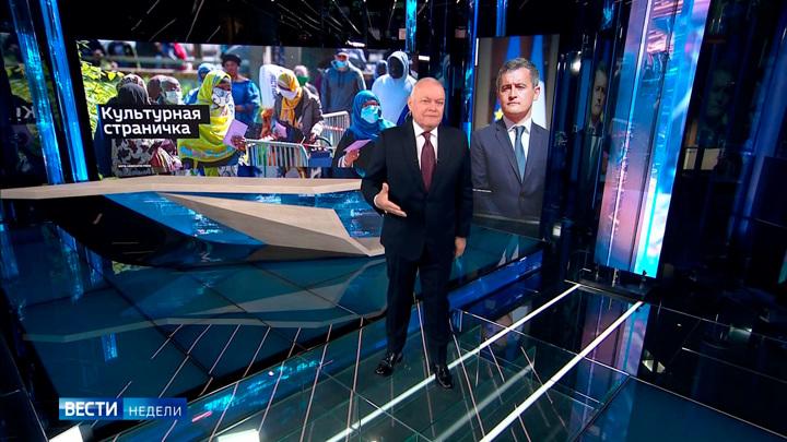 Франции стоит многое перенять у России, считает Дмитрий Киселёв